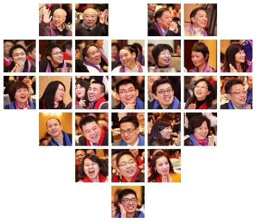 南海万科广场笑脸墙征集活动